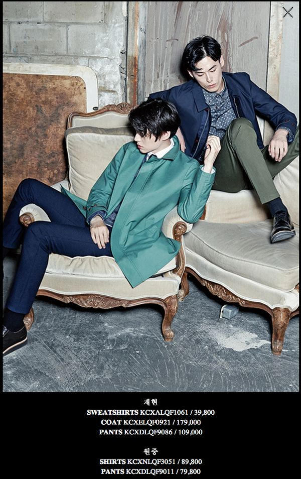 CHRIS CHRISTY 2014 FALL | AHN JAEHYUN & KIM WONJOONG