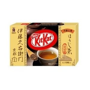 Japanese Kit Kat - Houjicha (Roasted Green Tea) #kitkat