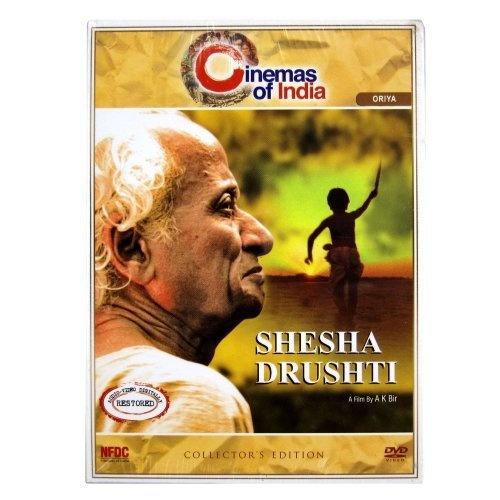 Shesha Drushti- A Film By a K Bir ( Oriya Language ) DVD ~ Surat Pujari , Narendra Mohanty, Neelam Mukherjee Neeraj Kavi, http://www.amazon.com/gp/product/B007P4RL1K/ref=cm_sw_r_pi_alp_kXbBqb1Z37RTE