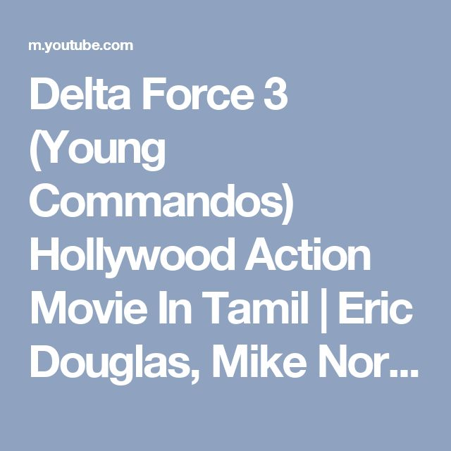 Delta Force 3 (Young Commandos) Hollywood Action Movie In Tamil | Eric Douglas, Mike Norris | 2017 - YouTube