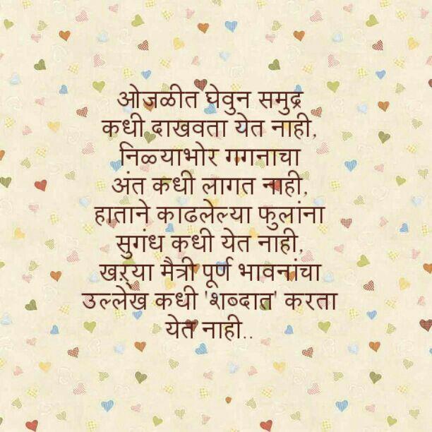 Bhavana... :)
