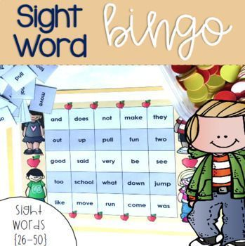 Make practicing sight words fun! Who doesn't love bingo?! And when it improves sight word recognition, decoding and reading fluency, it's a win-win for everyone! This whole-class, printable set of Bingo cards coincides with sight words 26-50 and can be used for kids of any age learning to read and memorize sight words. Click the link to join in on the fun!