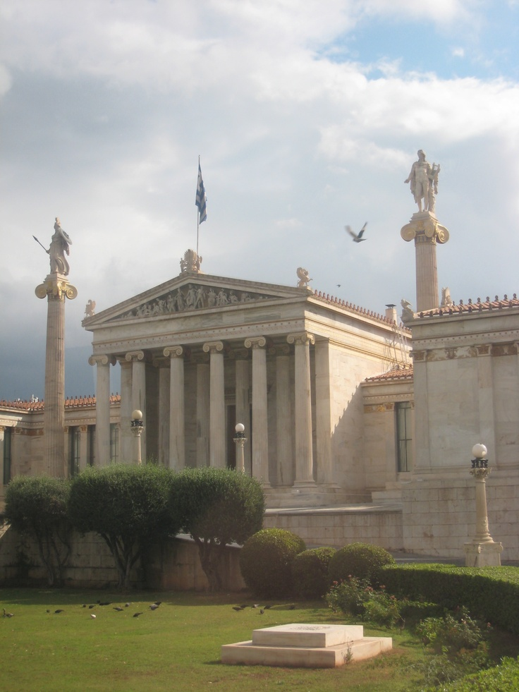 More government buildings in Athens