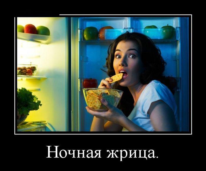 ПОДБОРКА ПРИКОЛЬНЫХ ДЕМОТИВАТОРОВ за 21.01.16