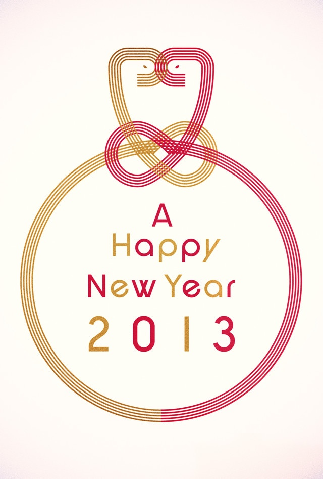 New Year Card 2013 巳結び