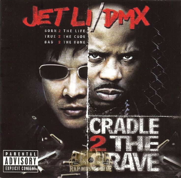 SOUNDTRACK - Cradle 2 The Grave (2003)