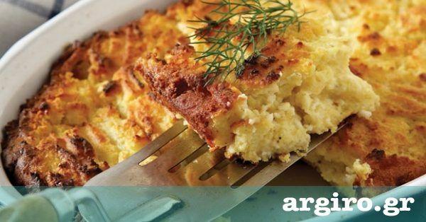 Γιαουρτοτυρόπιτα   Συνταγή   Argiro.gr