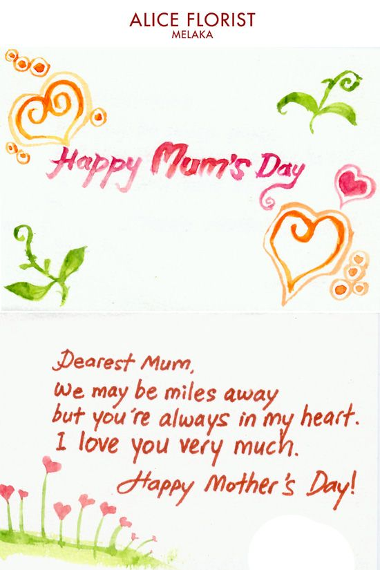 images of Mom's Day | Mothers day Cards 2013 - Love and wishes cards