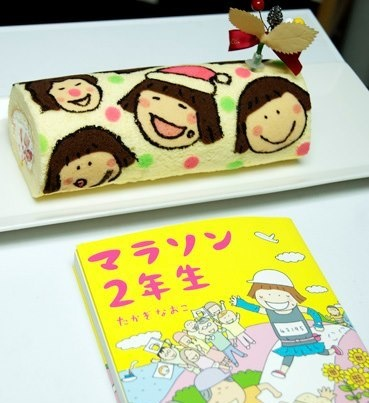 Decorated cake roll  http://ediblecraftsonline.com/ebook2/mybooks73.htm?hop=megairmone