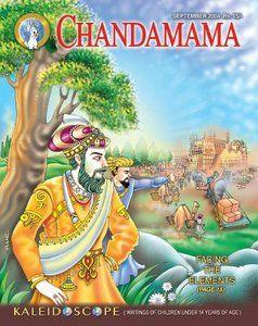 Chandamama Illustrated Children S Magazine 169 Issues Cd English
