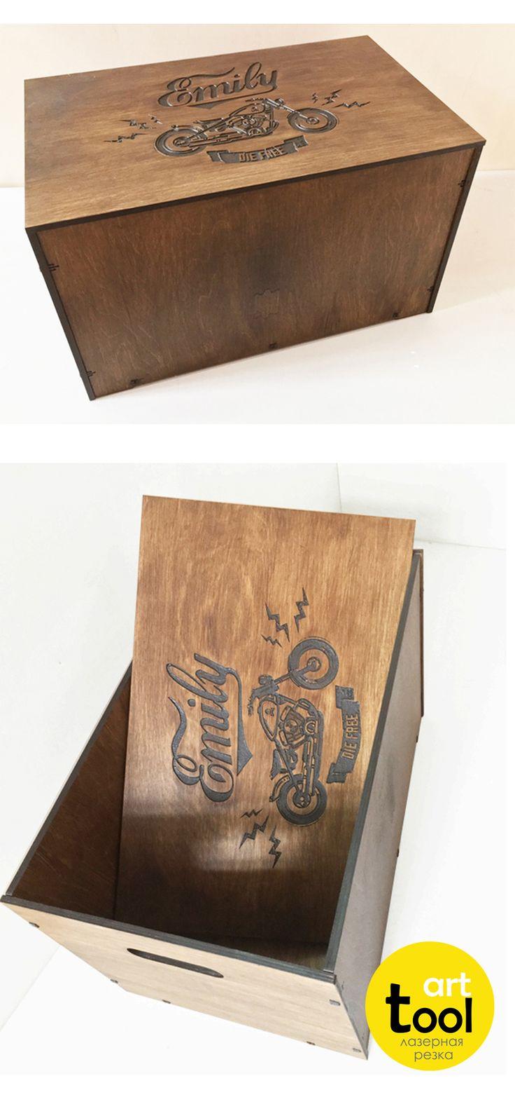 Деревянный ящик для инструментов или просто хранения вещей. Рахмер 50см х 30см х30см