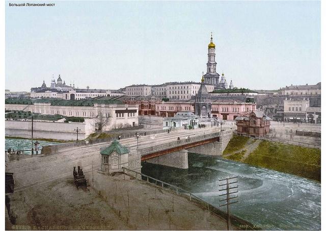 История Харькова. Г.С.Никольский.