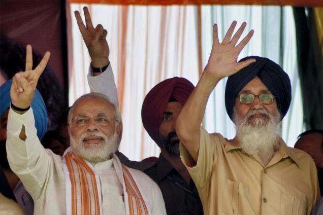 PM Modi at Chandigarh #internationalairportmohali #mohaliairport #airportmohali #narendramodi #sukhbirsinghbadal #parkashsinghbadal