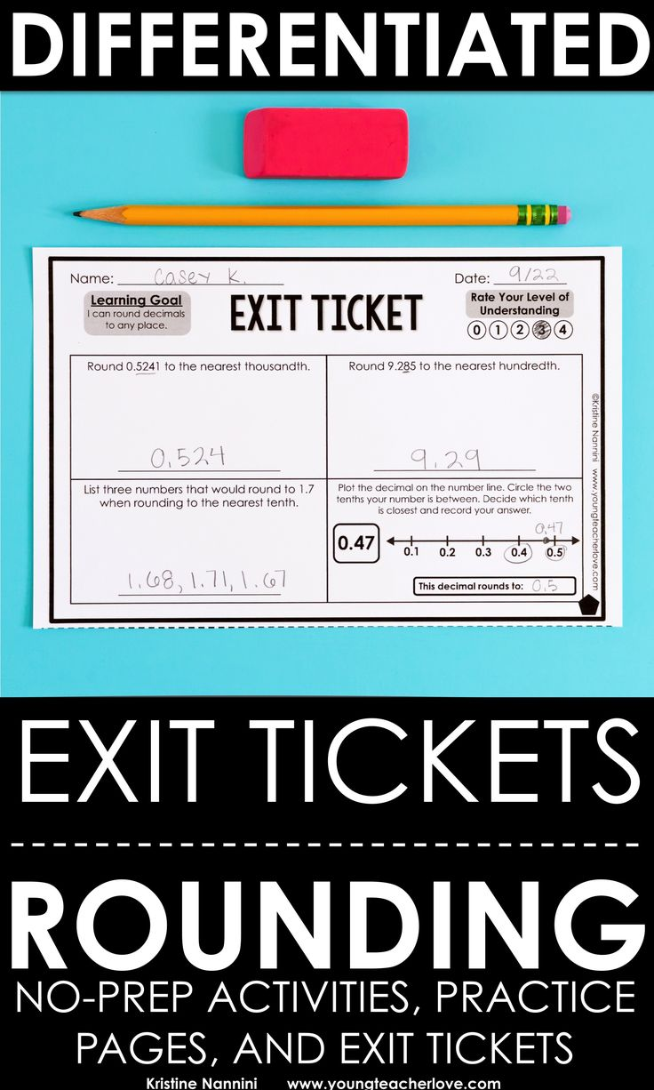 Rounding No Prep Activities And Exit Tickets