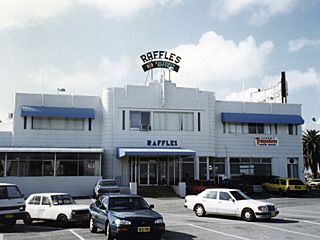 Perth in the 1970's - The Raffles Hotel
