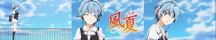 Fuuka 01 VOSTFR | Animes-Mangas-DDL