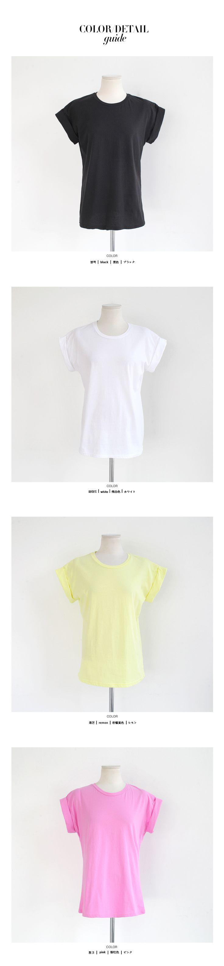 ロールアップスリーブTシャツ・全4色トップス・カットソーカットソー・Tシャツ|大人のレディースファッション通販 HIHOLLIハイホリ [トレンドをプラスした素敵な大人スタイル]