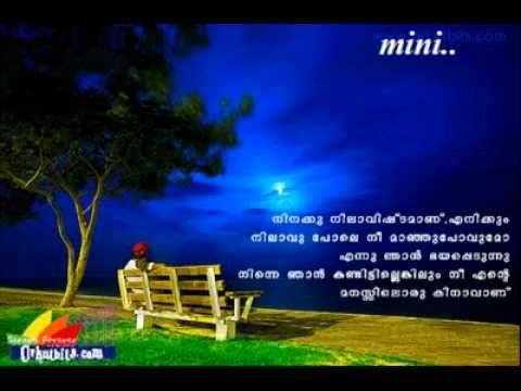 Ravanaprabhu Malayalam Movie Songs   SongsPk Mp3