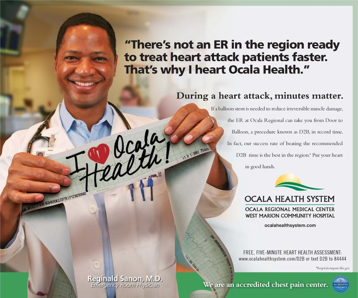 Part of a series of print ads for HCA's Ocala Health