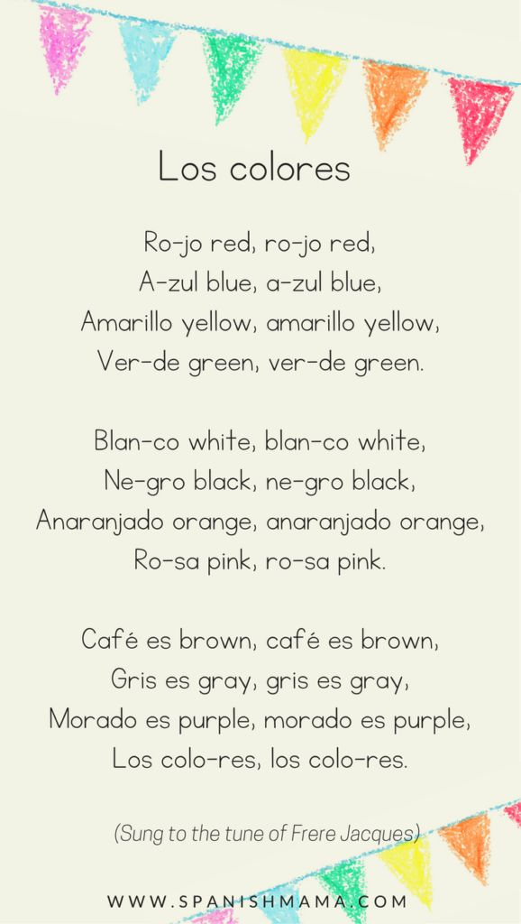 Preschool Spanish Lesson 6: Los colores. Song for learning the colors in Spanish, for kids.