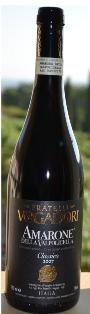 xberebene vino italiano RECENSIONI STRUTTURE VINO ITALIANO AZIENDE VINICOLE