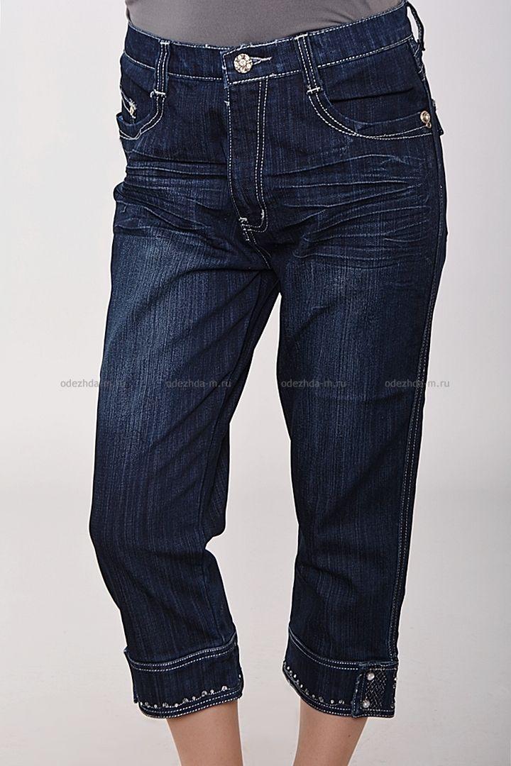 Капри Б9790  Цена: 280 руб    Стильные джинсовые капри с традиционной застежкой, дополнены карманами.  Изделие зауженного кроя.  На талии предусмотрены шлевки для ремня.  Состав: 100 % хлопок.  Размеры: 44-50     http://odezhda-m.ru/products/kapri-b9790     #одежда #женщинам #бриджикапри #одеждамаркет