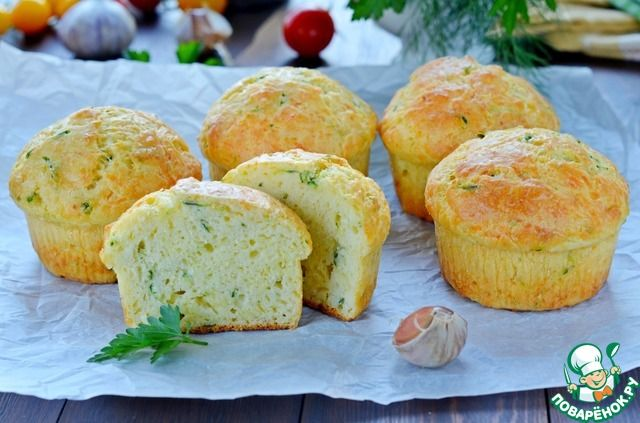 Кабачково-сырные кексы - кулинарный рецепт