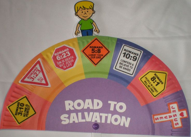 Petersham bible book tract depot road to salvation for Kids crafts at home depot