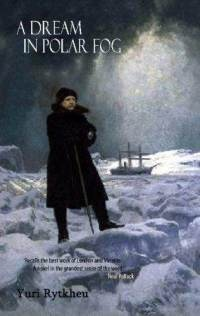 A dream in polar fog. By Yuri Rytkheu