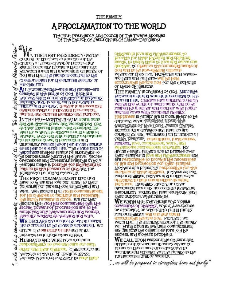 The Family Proclamation color codes with Young Women's values.