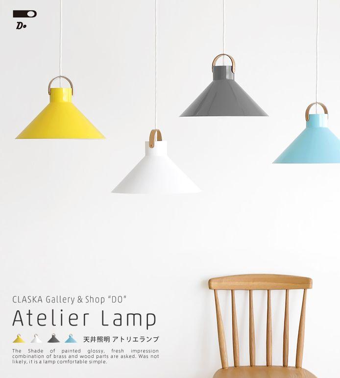 天井照明 天井照明 CLASKA Gallery & Shop