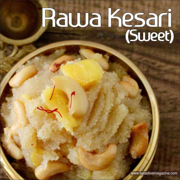 Explore More South Indian Cuisine - Perfect Delicious #RawaKesari #recipeoftheday in this Festive Season