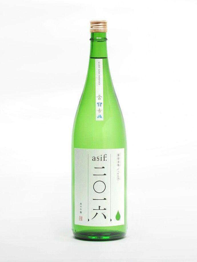 MAKE SAKE PROJECT/「asif」日本酒包装设计/ by Masaomi Fujita