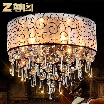 Современные потолочные светильники для гостиной luminarias пункт сала teto abajur хрустальные потолочные светильники светильники для спальни бесплатная доставка, принадлежащий категории Потолочные светильники и относящийся к Лампы и освещение на сайте AliExpress.com | Alibaba Group