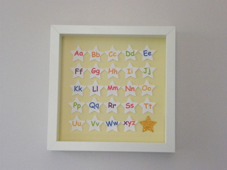Image of Stars - Small - A-Z with Gold Star