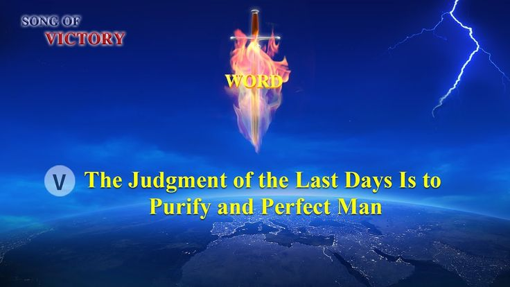"""Gospel Movie clip """"Song of Victory"""" (5) - The Judgment of the Last Days ..."""