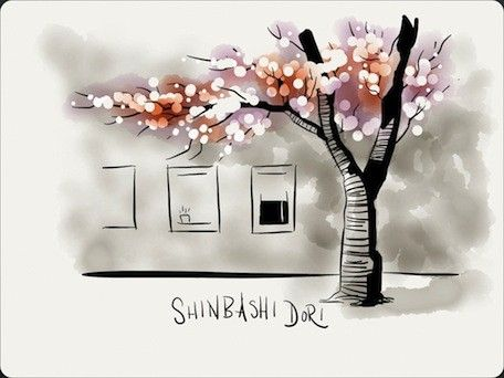 Ipad: Paper by FiftyThree: Artists, Paper App, Drawing Inspiration, Tree, Ipad App, Cherry Blossoms