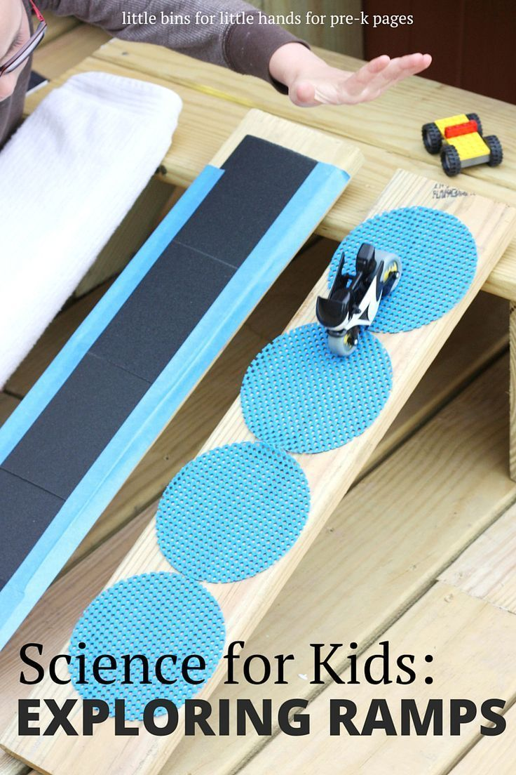 Science for Kids: Exploring Ramps and Friction A great scince experiment for preschool and kindergarten kids at home or in the classroom!- Pre-K Pages