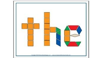Here are 10 sight word pattern block mats. This is a sample from the first 100 FRYE sight word pattern block mats.