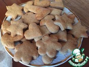 Печеньки-для худеющего сына
