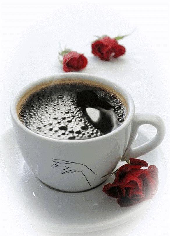 Улыбнись новому дню картинки с надписями с чашкой горячего