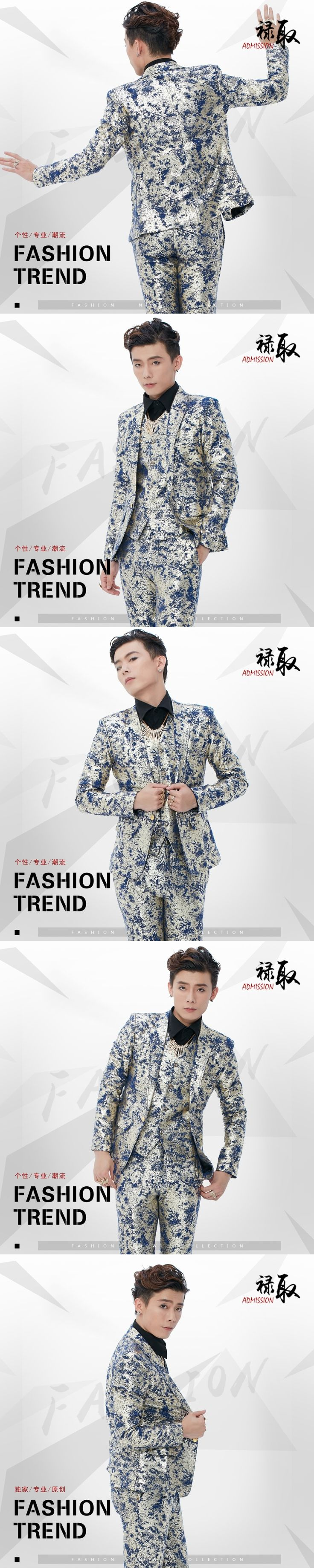 S-5XL 2017 fashion formal dress Men's clothing new DJ stage slim Suit jacket coats Men Casual plus size singer costumes Suits
