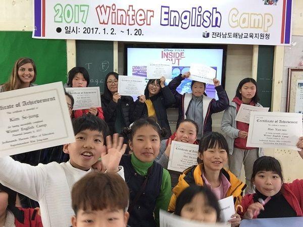 해남교육지원청, 찾아가는 맞춤형 영어캠프 운영