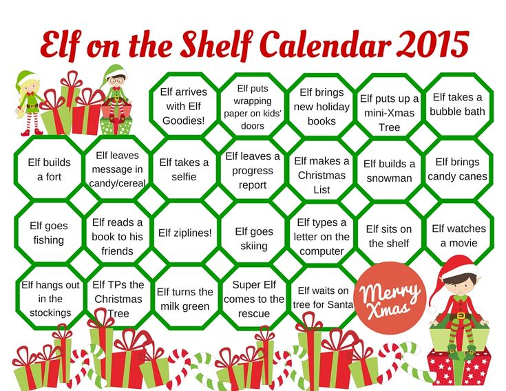 Elf on the Shelf Calendar 2015