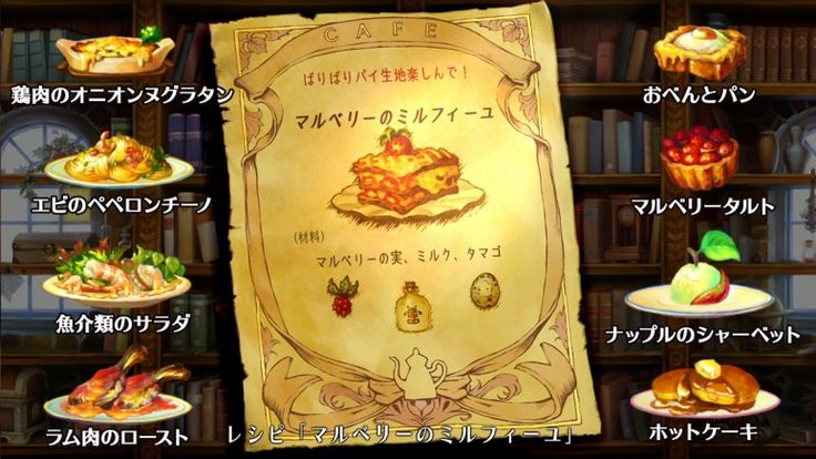 『オーディンスフィア レイヴスラシル』ゲーム画面                                                                                                                                                                                 もっと見る