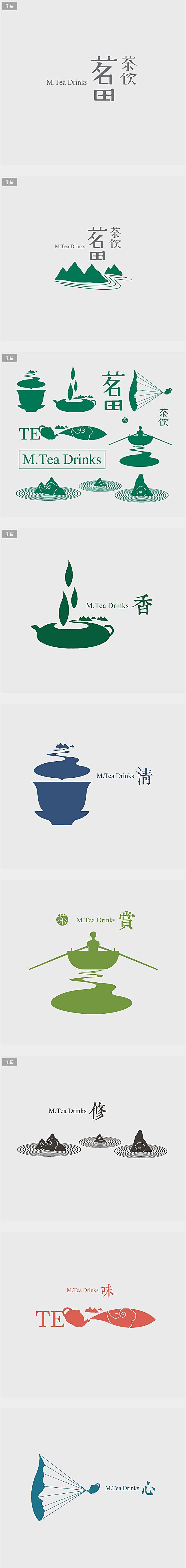 茗田茶饮-M.Tea Drinks-淳朴...