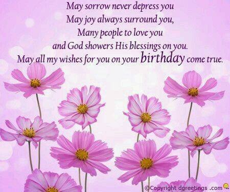 30 best #HappyBirthday #Wishes #GoodMorning #01 images on ...