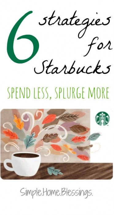 Starbucks Rewards tutorial, make your Starbucks habit more rewarding