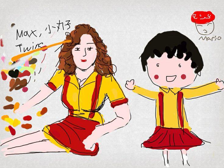 2broke girls, when xiaowanzi grow up