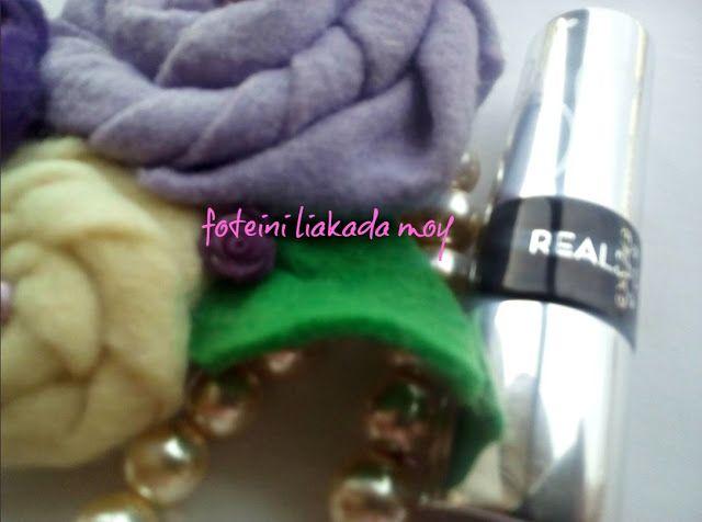 Φωτεινή Λιακάδα Μου : Real Rebel Lip Balm , το Πράσινο Κραγιόν, Review &...